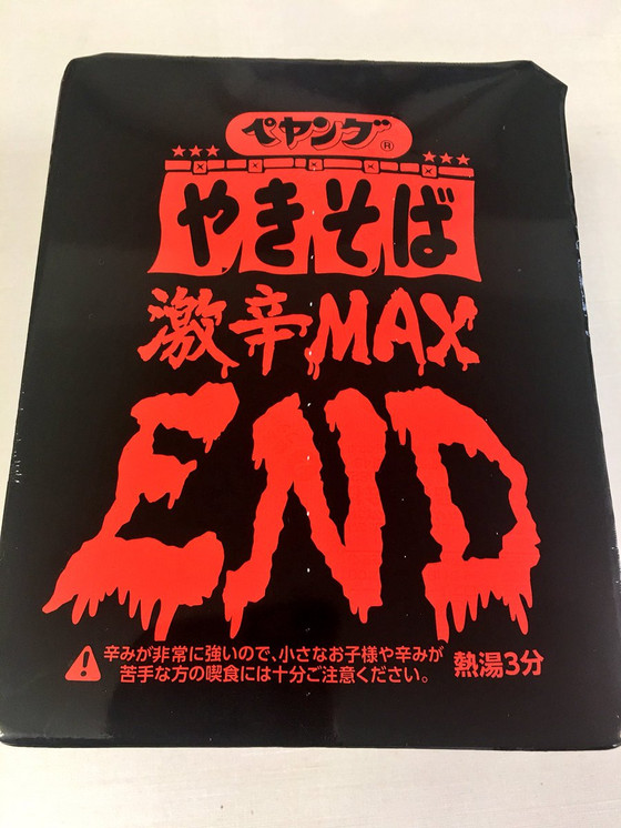 Max_end