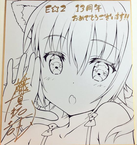 E2_13syunen_shikishi