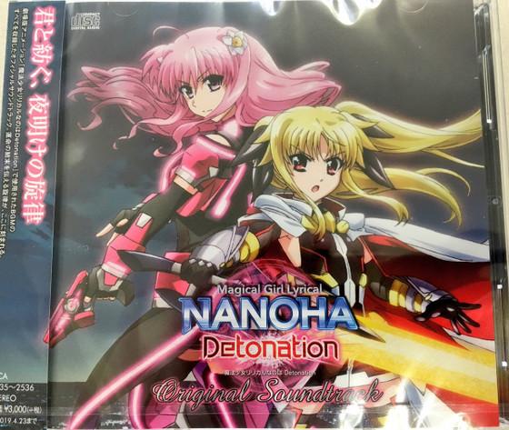Nanoha_kokuti